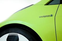 Salon de Détroit 2010 : Toyota dévoilera son nouveau Concept hybride