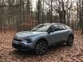 Essai vidéo - Citroën ë-C4 : que vaut la première (vraie) voiture électrique de Citroën?