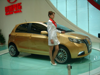Shanghaï Motor Show: Great Wall Motors, copies toujours conformes