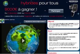 """Vous pouvez participer au Concours vidéo Honda sur le thème """"hybrides pour tous"""""""