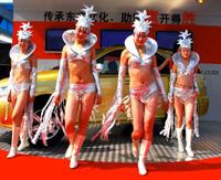 Shanghaï Motor Show: Chéries de Chine.