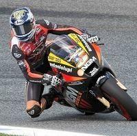 Moto GP - Portugal: Blessé à l'épaule Colin Edwards va être opéré