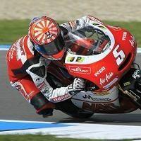 GP125 - Italie Qualifications: Première pole pour Johann Zarco