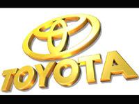Officiel : Toyota numéro un mondial de l'automobile !