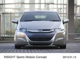 Tokyo Auto Salon : Honda apportera son Insight Sports Modulo