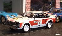 Miniature : 1/43ème - TOYOTA Celica GT