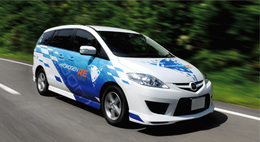 Le 5e Mazda Premacy Hydrogen RE Hybrid loué au Japon