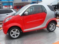 Smart ForTwo ? Non, Shuanghuan Little Noble !