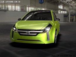 Salon de Pékin  2010 : un Concept de citadine électrique signé Brilliance Auto