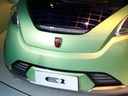 Salon de Pékin 2010 : le Concept électrique Roewe E1