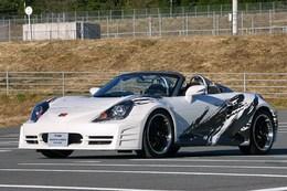 Un nouveau Concept de sportive hybride : la Toyota GRMN MR2 Sports Hybrid
