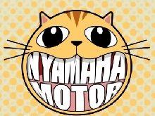Yamaha: un chat en vedette du Salon de Tokyo