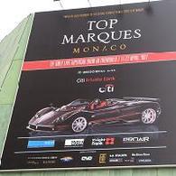Chroniques de Top Marques: 5: Lexus en chevalier blanc du genre ?