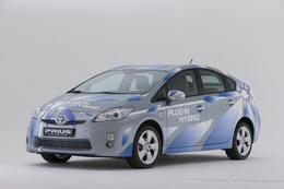 La Norvège va accueillir deux Toyota Prius hybrides rechargeables