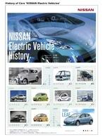Nissan fait vendre des timbres sur l'histoire de ses véhicules électriques au Japon !