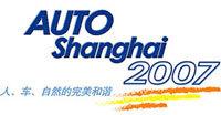Vidéos Shanghaï 2007: des filles, des autos et une animation étonnante !