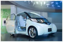Salon de Genève 2010 : des infos sur le stand Toyota
