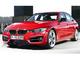 Future BMW Série 3 restylée : comme ça ?