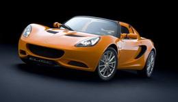 Salon de Genève 2010 : la nouvelle Lotus Elise moins polluante