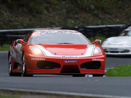 Naissance du NEZ GT Championship
