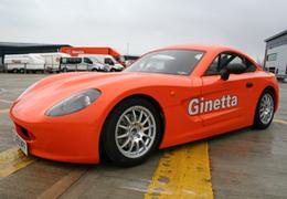 Nouvelle Ginetta G40: Sous tous les angles