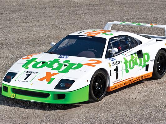 Un prototype de Ferrari F40 à vendre