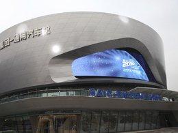 Exposition universelle de Shanghai 2010 : le pavillon SAIC-GM envoie du gros