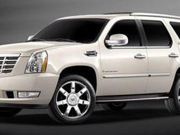 Rappels : la série se poursuit chez General Motors