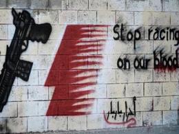 F1 : la FIA confirme le Grand Prix de Bahreïn