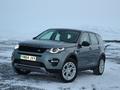 Le Land Rover Discovery Sport arrive en concession : voiture à tout faire