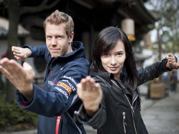 Insolite : Vettel fait du Kung Fu devant les caméras