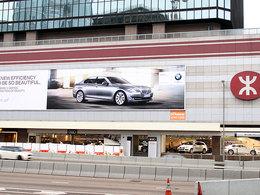 Pub : BMW nargue Audi à Hong-Kong