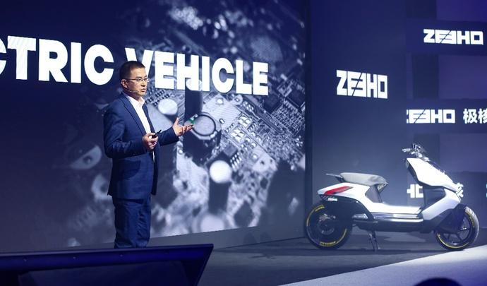 CF Moto se lance dans la mobilité électrique: découvrez Zeeho et son premier scooter électrique!