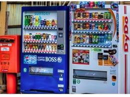 Les Japonais pourront bientôt recharger leurs véhicules électriques grâce aux distributeurs de boissons