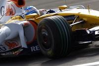 GP du Japon: Alonso récidive, Hamilton à la dérive !