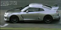 Nissan GT-R: jusqu'à 530 ch?