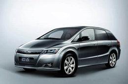 Le constructeur chinois BYD lancera une gamme électrique et hybride en Europe en 2011