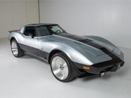 Une Chevrolet Corvette à turbine bientôt à vendre