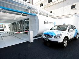 Des taxis électriques à batterie échangeable testés au Japon