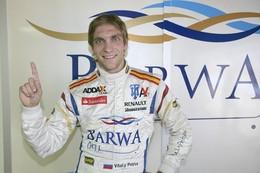 Et le 2ème pilote Renault F1 sera... Vitaly Petrov!