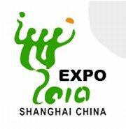 Exposition universelle de Shanghai 2010 : le nouveau Concept électrique EN-V signé GM et SAIC