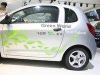 La Chery Riich M3 EV au Salon de Pékin 2010