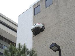 Une scène d'accident surréaliste aux Etats-Unis