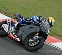 Moto GP - Suzuki: Les images du nouveau prototype avec un quatre en ligne