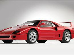 Une Ferrari F40 en cadeau pour une maison achetée