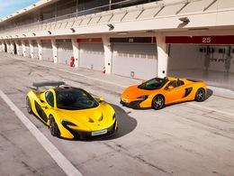 Résultats 2014 : McLaren a vendu 1648 voitures