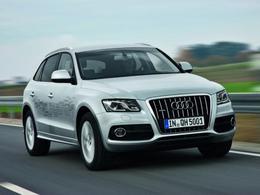 Une usine au Mexique pour Audi