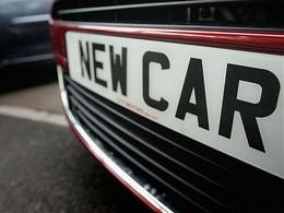 Résultats 2014 : le marché automobile anglais en pleine forme
