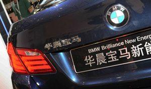Acheter une BMW chinoise, c'est maintenant!