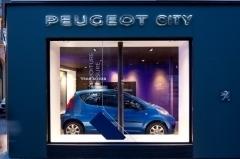 Un nouveau concept de distribution en ville : le Peugeot City